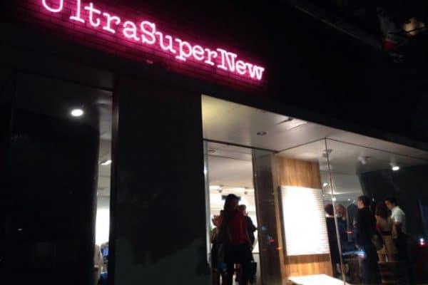 Ultra Super New Gallery Tokyo Micky Hoogendijk